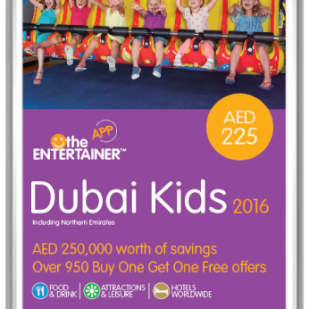 ProductsDetails_03-DXB-KIDS