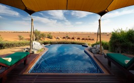 lux3081gr-175370-Bedouin Suite Pool