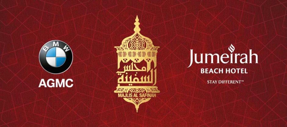 jumeirah-beach-hotel-ramadan-campaign-2016-hero-image-final