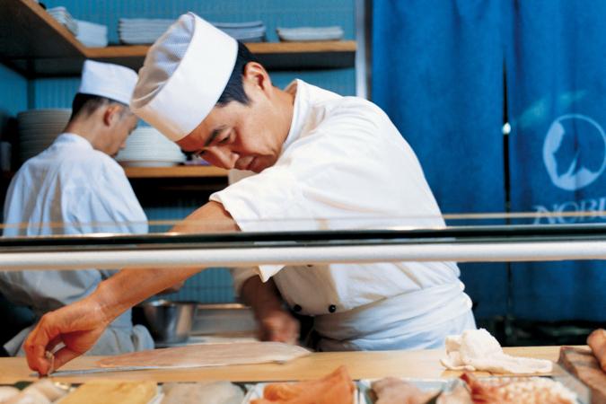 Dining - Nobu